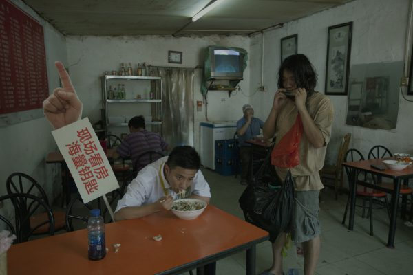 Cao Fei, Haze and Fog